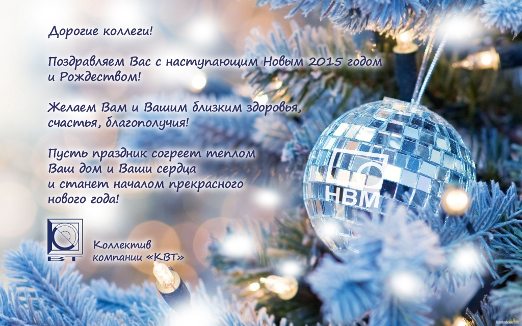 new-year-web2015.jpg